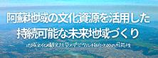 火山博物館オンライン